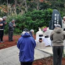 慰霊祭で犠牲者に祈りをささげる参列者=4日、知名町屋子母