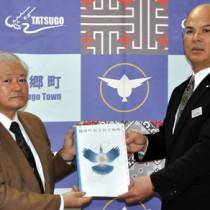 龍郷町総合戦略を発表する(右から)徳田町長と重野座長=2月29日、町役場