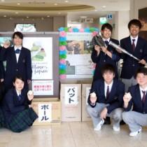 広く用品提供の協力を呼び掛ける榮光里さん(後列右から3人目)ら委員会メンバー=19日、喜界町役場