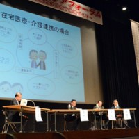 奄美市の地域包括ケアの現状について意見を交わした第1回フォーラム=6日、奄美文化センター