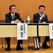 高岡秀規町長がパネリスト参加したシンポジウム=26日、東京都江東区
