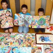 奄美をモチーフに絵画コンクールを席巻してきた(左から)松山航大君、佳真君、海秀君=26日、奄美市名瀬