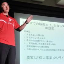 農業を通じた徳之島の活性化を熱く語った長野将武さん=13日、奄美市名瀬の集宴会施設