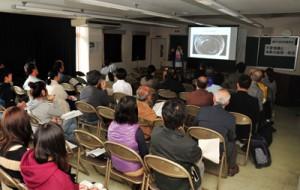 自然や海洋環境、奄美の地域特性について学び検証した講演会=5日、瀬戸内町