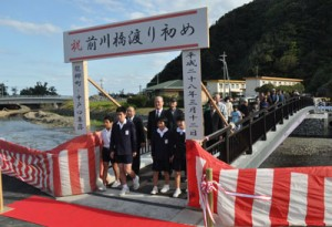前川橋の渡り初め=12日、龍郷町戸口