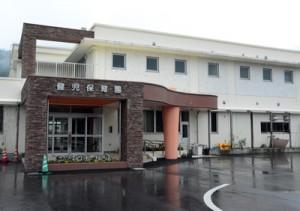 県から改善指導を受けた龍郷町の健児保育園=6日、同町浦