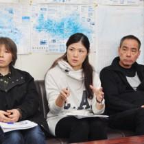 活動を本格化させ、記者会見した奄美ネコ問題ネットワークの構成団体代表ら=28日、奄美市名瀬