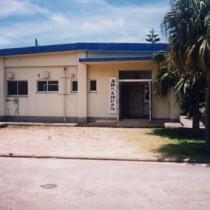 4月から常駐の看護師が不在となっている与路へき地診療所=瀬戸内町・与路島