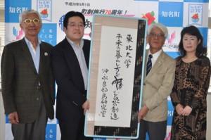 「沖永良部島研究室」の看板を掲げた古川准教授(左から2人目)ら=15日、知名町長室
