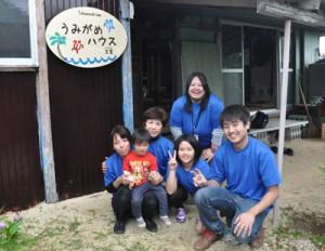 今期の産卵シーズンに活動を本格化する「徳之島ウミガメ調査隊」のメンバーら=伊仙町