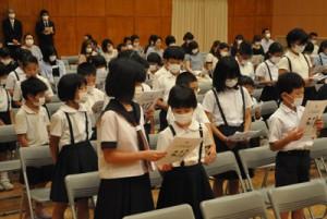 開講式で塾生憲章を斉唱する出席者ら=21日、徳之島町