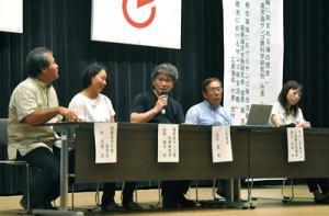 サンゴの保全と活用策について意見交換したシンポジウム=21日、徳之島町