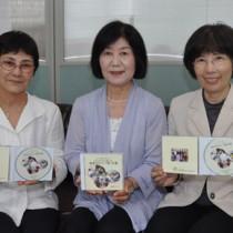 奄美のわらべ歌をCDに収めた嘉原さん(中央)とあまみライブラリーのメンバー=5月31日