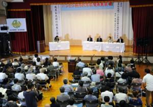 全国各地から約150人が来場し、奄美和光園の将来を考えた市民学会=13日、奄美市名瀬