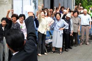 出陣式で頑張ろう三唱する支持者ら=10日、大和村