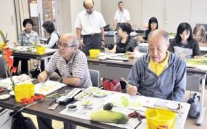奄美の草花や野菜を日本画で表現した教室=22日、奄美市笠利町の県奄美パーク