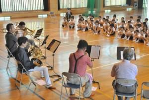 金管五重奏を楽しむ児童ら=30日、天城小学校
