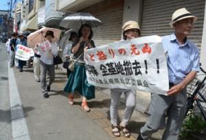 「沖縄の悲劇を終わらせよ」―。シュプレヒコールを上げてデモ行進する市民集会の参加者たち=19日、奄美市名瀬