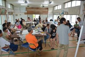 地域住民と一緒にシマおこしを考えたワークショップ=26日、宇検村宇検