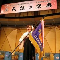 民謡の祭典で大賞を受賞した岡さん=5月29日、大阪市(提供写真)
