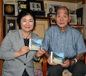方言の音声データ集を作成した松森教授(左)と義永さん=27日、瀬戸内町