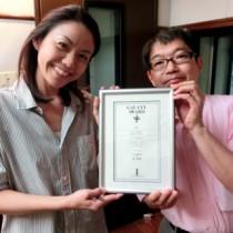 奨励賞に選ばれた「元ちとせの奄美唄紀行」を制作した(左から)野添喜代恵さん、遠山明男さん=エフエム鹿児島提供