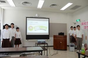 報告会でアイス開発の取り組みを報告する奄美高校生徒たち=18日、奄美市