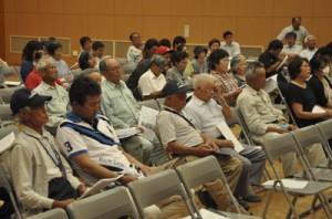 会員約70人が出席したJAあまみ徳之島地区果樹部会の総会=10日、徳之島町