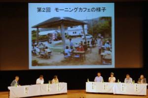 さまざまな立場から支え合いの在り方を提言した公開討論会=3日、奄美市名瀬
