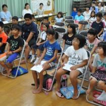 向学塾の受講式に出席した児童ら=21日、徳之島町