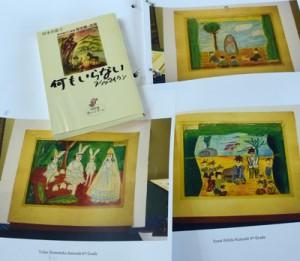 日本の小学生が米国に送った絵画のコピー