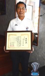 ラジオ体操の実践指導で表彰を受けた岡山嗣夫さん=奄美市名瀬