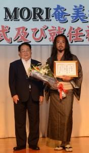 奄美観光大使に任命されたケント・モリさん(右)=25日、奄美市