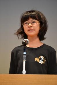 でっかい夢語り大会小学生の部最優秀の齊藤自菜さん