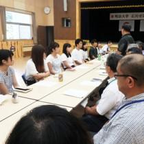 明治大学の学生が大和村の活性化対策について村側に提案した意見交換会=25日、村防災センター(提供写真)