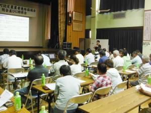 会員ら70人が出席した知名町認定農業者連絡協の総会・研修会=5日、町中央公民館(提供写真)