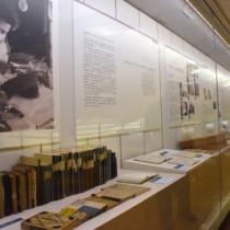 島尾敏雄の日記などが初公開された企画展=15日、鹿児島市のかごしま近代文学館