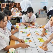 島の将来像などを話し合った樟南第二高校の生徒ら=29日、天城町