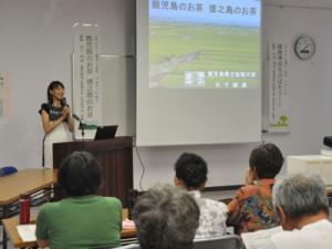 「鹿児島のお茶 徳之島のお茶」と題して講義した木下助教=10日、徳之島町