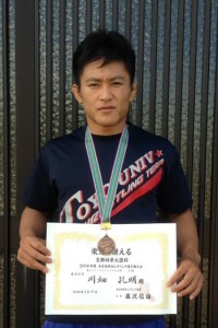 全日本学生レスリング選手権で3位入賞した和泊町出身の川畑孔明(東洋大1年)