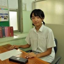 県青少年海外ふれあい事業で香港派遣団員に選ばれた成瀬茉倫さん=13日、大島北高校