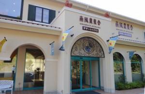 オープンした南風農菓舎デザートハウス