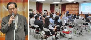 エア奄美の事業計画を説明した井藤守仁会長(左)と就航支援連盟の事務局業務受託を決めた臨時総会=24日、徳之島町
