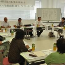 「徳之島百寿者創生会」のキックオフミーティング=14日、伊仙町