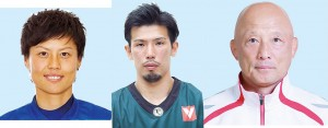 奄美市栄誉賞の第1号に決まった(右から)栄和人さん、永田裕幸さん、里綾実さん