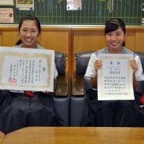 【写真説明】ヨコ 県内中学校の英語暗唱大会で最優秀賞を受賞した屋舞美さん(右)と英語弁論大会で2位になった森悠里さん(左)=14日、名瀬中学校