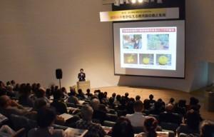 与論島在来のかんきつ類の有効成分について発表する塩﨑准教授=15日、鹿児島市の鹿児島大学