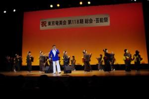 盛り上がった芸能祭=10月30日、東京・大井町