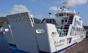 12月に就航予定の「フェリーかけろま」新造船=瀬戸内町古仁屋