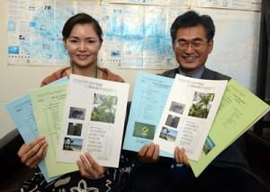 「奄美大島観光ツアーモデルプラン」を作成し、記者発表した奄美産業活性化協議会の(右から)城さんと嘉納さん=4日、大島支庁記者クラブ